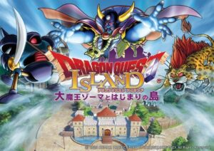 Dragon Quest Island